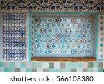 beautiful ceramic tiles   Shutterstock . vector #566108380