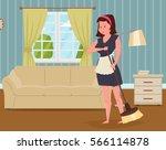 woman sweeping | Shutterstock .eps vector #566114878