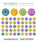 set of 45 elegant universal... | Shutterstock .eps vector #566145964