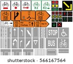 road signs in poland. cycleway... | Shutterstock .eps vector #566167564