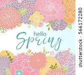 spring background  design with... | Shutterstock .eps vector #566172280