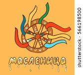 shrovetide or maslenitsa....   Shutterstock .eps vector #566198500