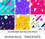 hipster fashion memphis style... | Shutterstock .eps vector #566231653