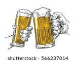 two hands holding and clinking... | Shutterstock . vector #566237014