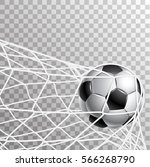 soccer ball in a grid of gate | Shutterstock .eps vector #566268790