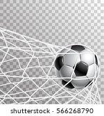 soccer ball in a grid of gate | Shutterstock .eps vector #566268790