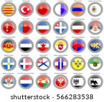 set of icons. flags of former... | Shutterstock .eps vector #566283538