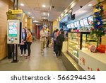 shenzhen  china   circa... | Shutterstock . vector #566294434