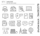 big set of symbols of learning... | Shutterstock .eps vector #566381578