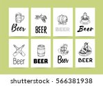 beer  vintage frame design for... | Shutterstock .eps vector #566381938
