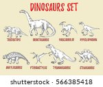 dinosaurs set  triceratops ... | Shutterstock .eps vector #566385418