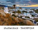 church over chora on ios island ... | Shutterstock . vector #566389264