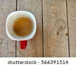 coffe cup on the table | Shutterstock . vector #566391514