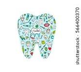 dental clinic concept  sketch... | Shutterstock .eps vector #566400370