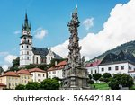 st. catherine church and plague ... | Shutterstock . vector #566421814