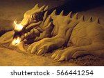Sand Dragon Sculpture On The...