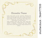 vector decorative frame.... | Shutterstock .eps vector #566477533