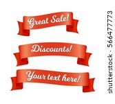 red ribbon banners set.... | Shutterstock .eps vector #566477773
