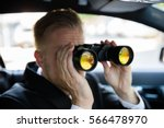 private detective sitting in... | Shutterstock . vector #566478970