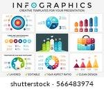 vector circle arrows... | Shutterstock .eps vector #566483974