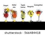 vector illustration of cocktail ... | Shutterstock .eps vector #566484418