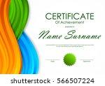 certificate of achievement... | Shutterstock .eps vector #566507224
