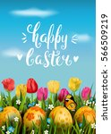 template vector card with... | Shutterstock .eps vector #566509219