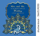 vintage invitation and wedding... | Shutterstock .eps vector #566519050