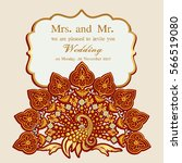 vintage invitation and wedding... | Shutterstock .eps vector #566519080
