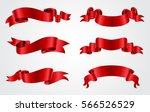 ribbon banner set.vector red... | Shutterstock .eps vector #566526529