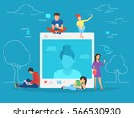 self photo concept illustration ... | Shutterstock .eps vector #566530930