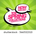 top spring collections now... | Shutterstock . vector #566532310