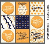 Set Of 6 Greeting Cards And...