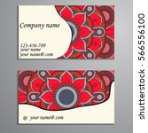invitation  business card or... | Shutterstock .eps vector #566556100
