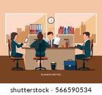 business meeting. flat design | Shutterstock .eps vector #566590534