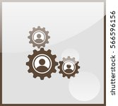 gears symbol. | Shutterstock .eps vector #566596156