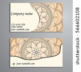 invitation  business card or... | Shutterstock .eps vector #566602108