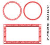 chinese frame vector for new... | Shutterstock .eps vector #566613784
