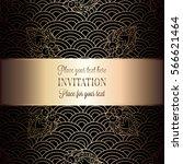 vector abstract wavy invitation ... | Shutterstock .eps vector #566621464