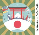 japan happy independence day... | Shutterstock .eps vector #566623648