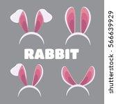 easter masks set. vector rabbit ... | Shutterstock .eps vector #566639929