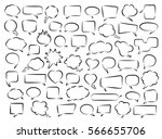 set of hand drawn ink painted... | Shutterstock .eps vector #566655706