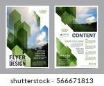 greenery brochure layout design ... | Shutterstock .eps vector #566671813