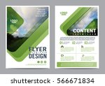 greenery brochure layout design ... | Shutterstock .eps vector #566671834