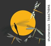 dragonfly. vector illustration. | Shutterstock .eps vector #566674846