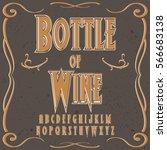 font typeface  bottle of wine... | Shutterstock .eps vector #566683138