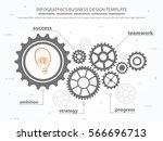 teamwork with gear concept.... | Shutterstock .eps vector #566696713