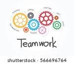 teamwork with gear concept.... | Shutterstock .eps vector #566696764