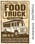 food truck festival advertising ... | Shutterstock .eps vector #566700013
