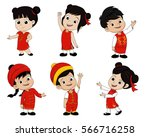 set of cartoon chinese children ... | Shutterstock .eps vector #566716258